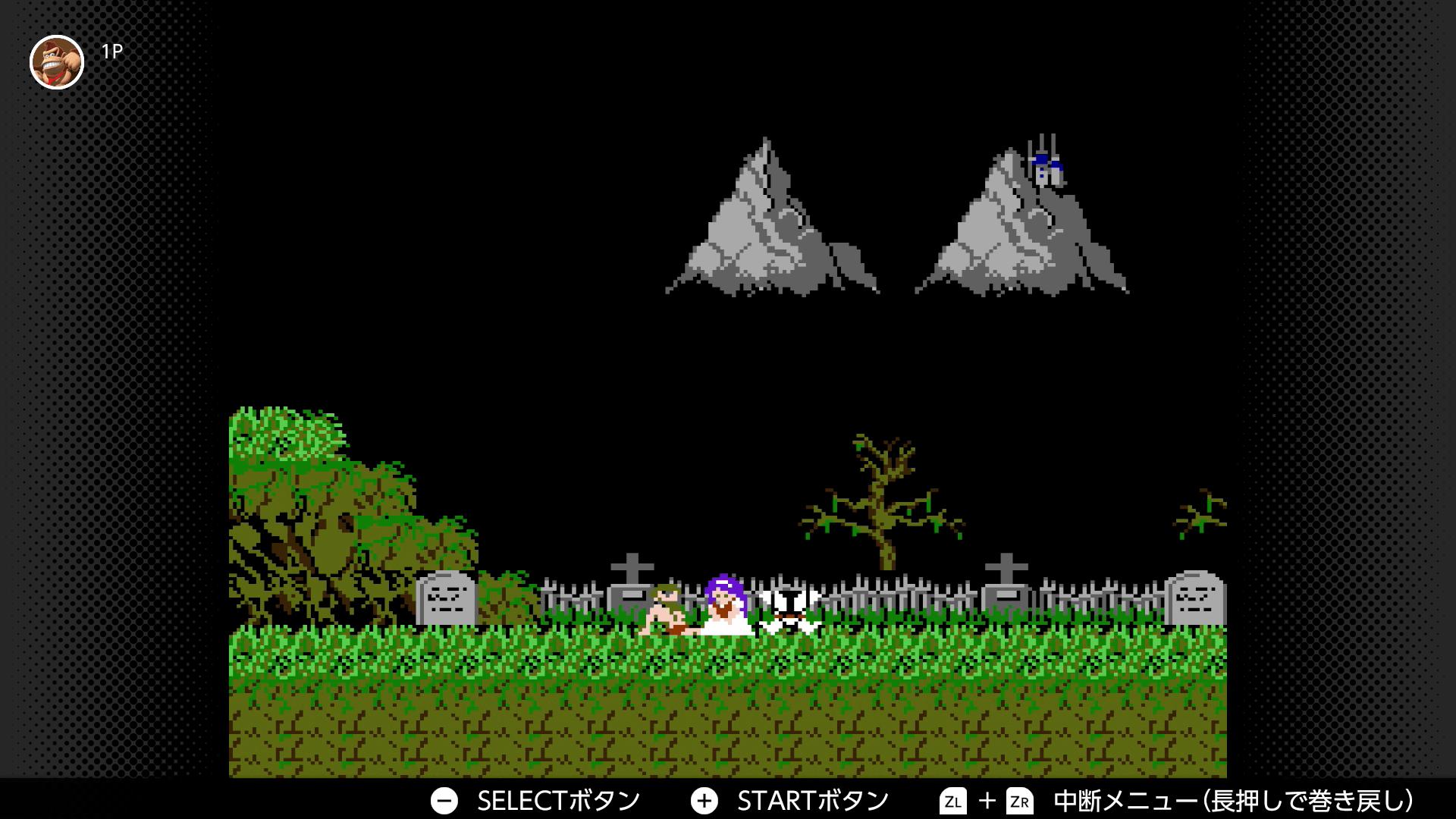 ファミコン版『魔界村』って本当に難しい?「ファミコンを知らぬ世代」がカプコンによる伝説の激ムズゲームに挑戦の画像002