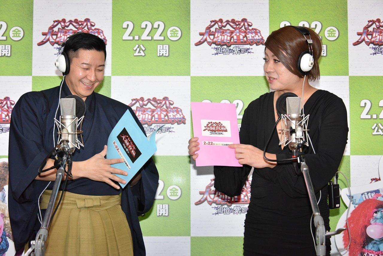 チョコレートプラネット・松尾IKKOが配ったラズベリーのお味は…!?の画像003