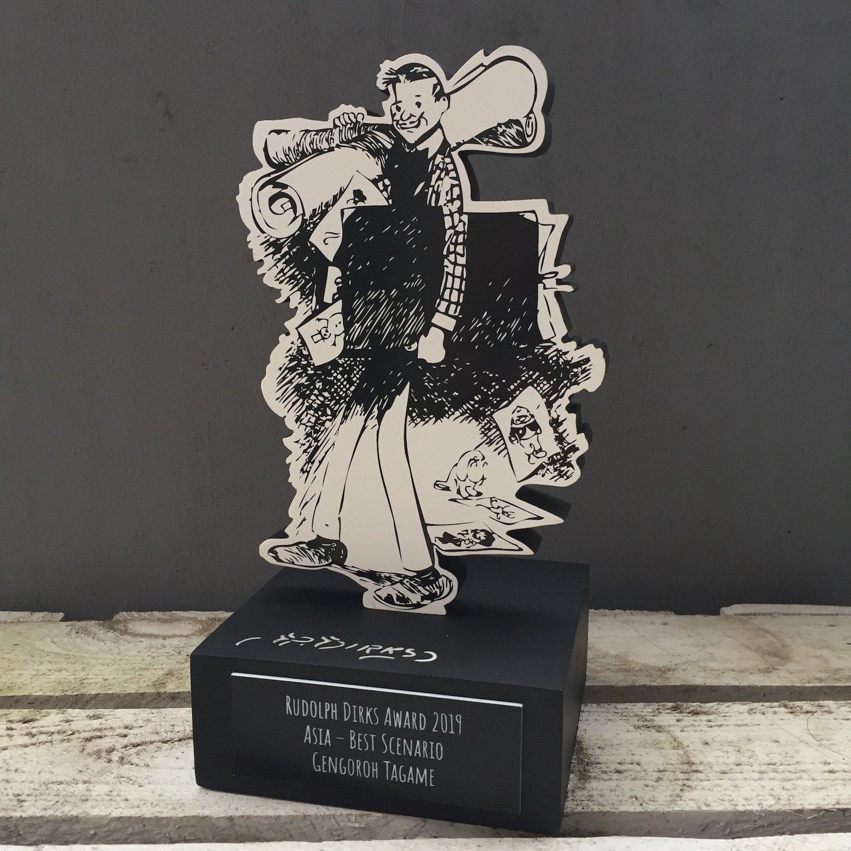 田亀源五郎『弟の夫』ドイツの漫画賞「ルドルフ・ダークス賞」受賞、記念キャンペーン展開の画像002