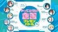 """三四郎とバーチャルアイドルによる『22/7 計算中』は""""異例ずくめ""""のバラエティ?の画像002"""