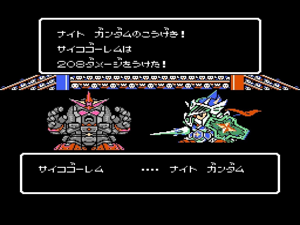 キャラゲー屈指の名作! ファミコン『SDガンダム外伝 ナイトガンダム物語』は「かゆいところに手が届く」RPGだったの画像006