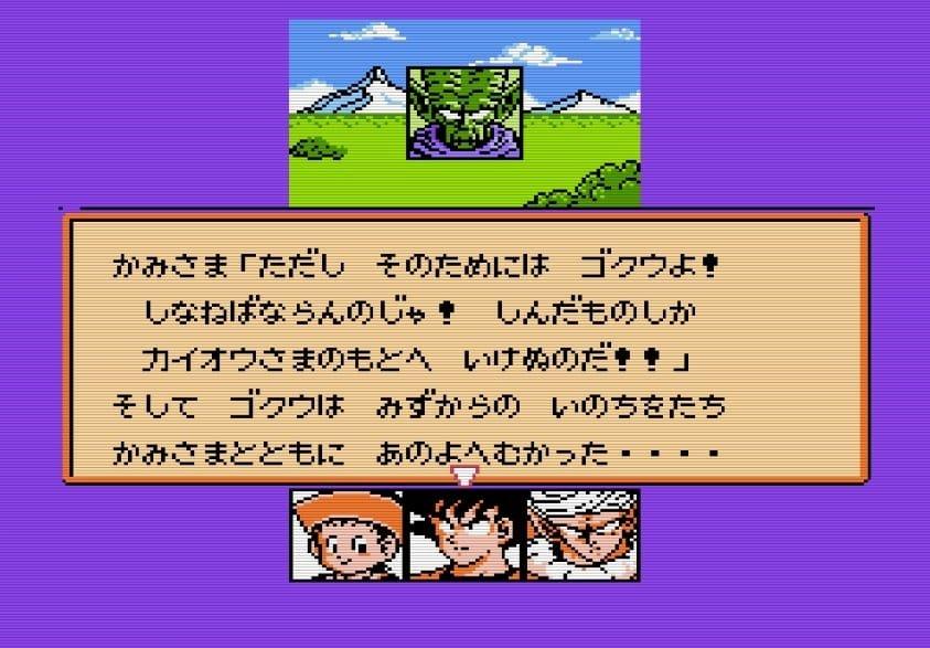 最強キャラは意外!? ファミコン版「ドラゴンボール」の傑作『強襲!サイヤ人』が発売30周年!の画像012
