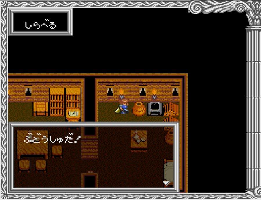 「ヘラクレスの栄光3」に「ライブ・ア・ライブ」!『スーパーファミコン』30周年に振り返りたい超名作RPG【ヤマグチクエスト・コラム】の画像003