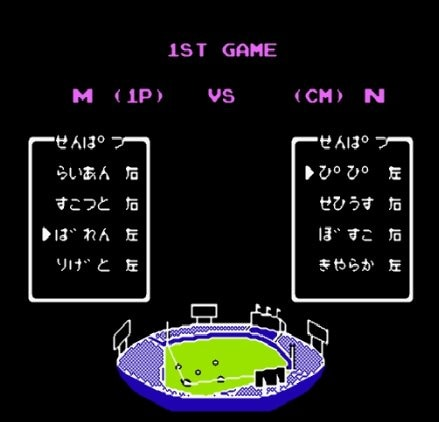 ファミコン版『ファミスタ』伝説の老舗野球ゲームを振り返る「くわわ、きよすく…」の画像006