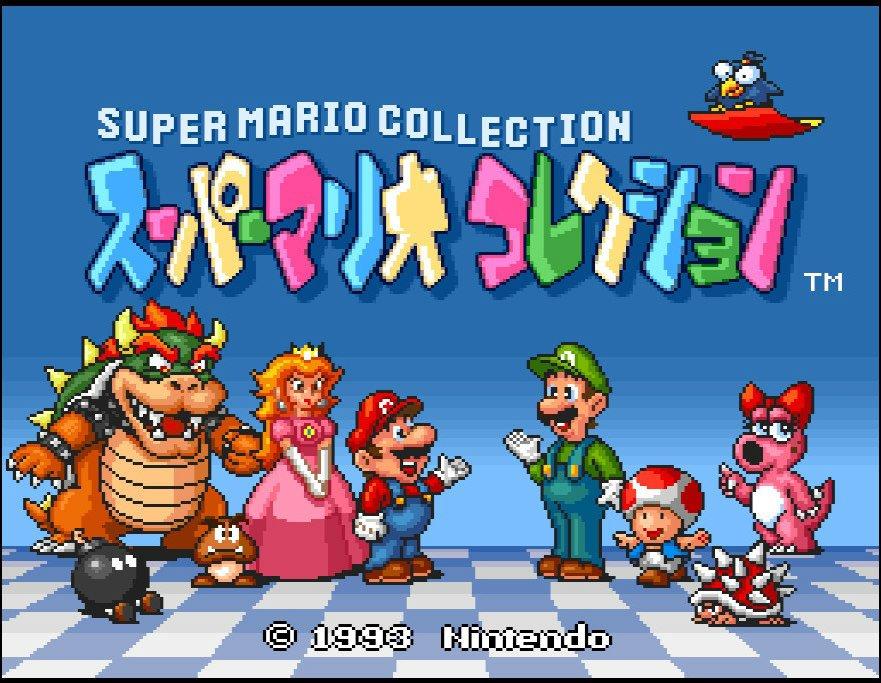 28周年!たった1本にファミコンマリオを4本収録『スーパーマリオコレクション』は子どもたちの憧れだったの画像001