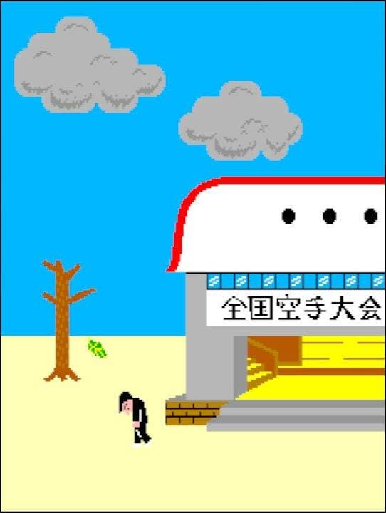 「さあ牛だ!」インパクト爆盛りアーケードゲーム『空手道』は対戦格闘ゲームの基礎を築いた名作だったの画像010