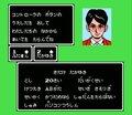 桃鉄だけじゃない、ファミコン芸人・フジタが選ぶみんながハマった「すごろくゲーム」といえばコレ!の画像013