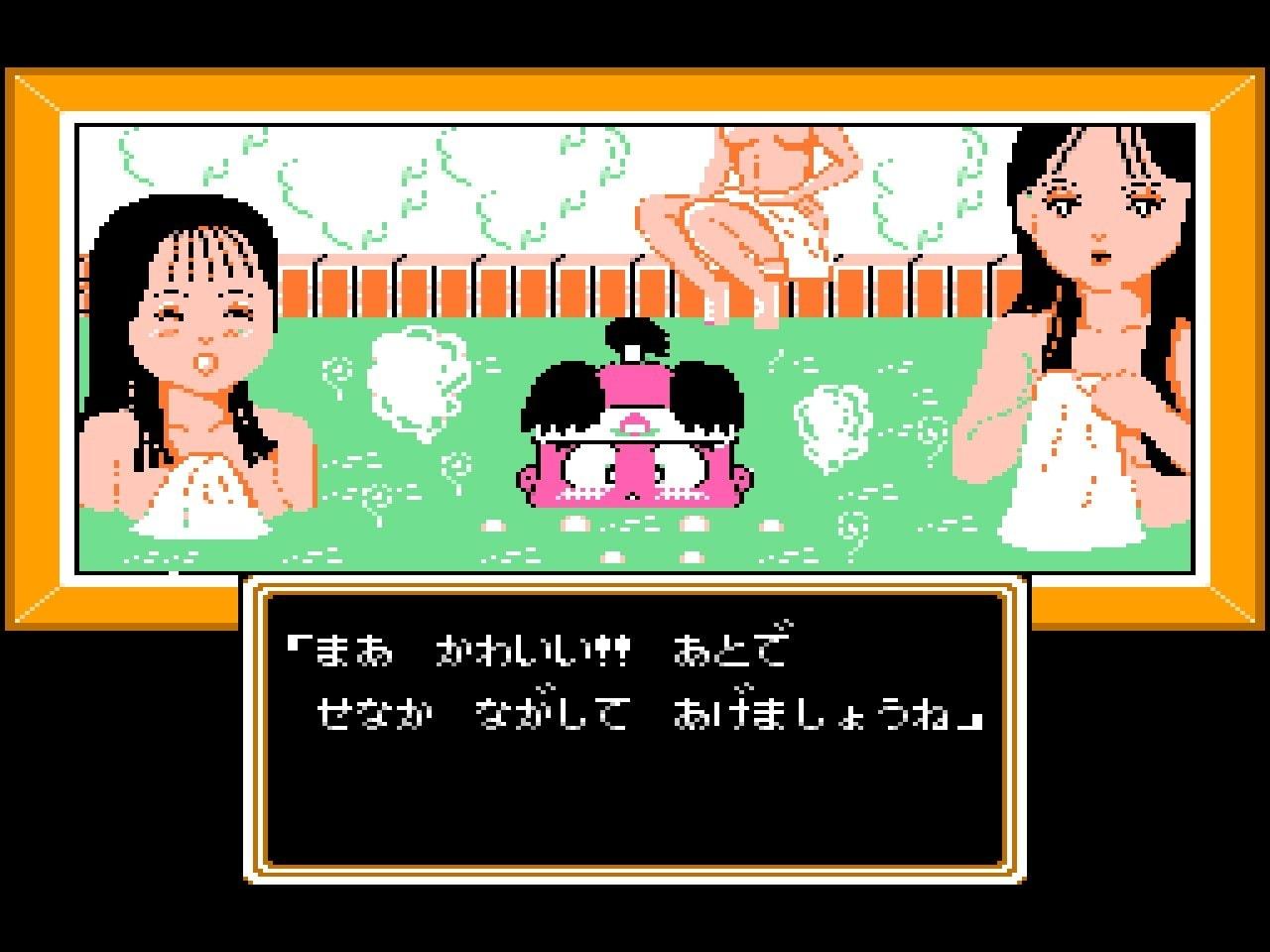 """「鬼狩り」の元祖と言えば…!? まさに""""伝説""""のファミコンRPG『桃太郎伝説』が発売33周年の画像008"""