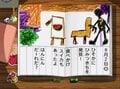 """プレステ『ぼくのなつやすみ』20周年記念日!""""忘れてしまったあの頃""""の記憶を思い出す名作ソフトの画像026"""