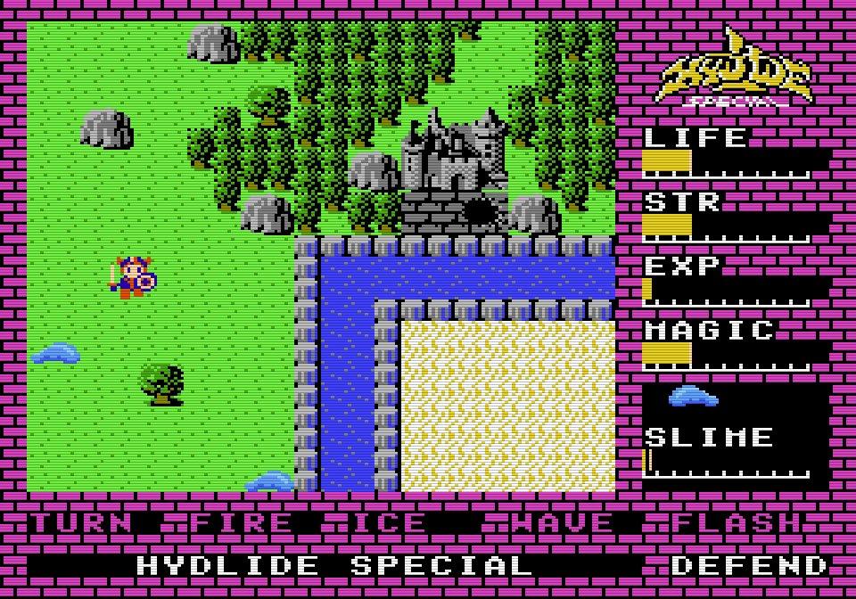 ファミコン初の本格RPG『ハイドライド・スペシャル』ほぼ同期の国民的RPG『ドラクエ』と何が違ったのか!?の画像004
