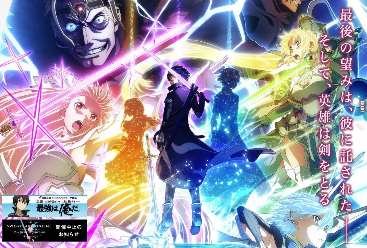 SAO、リゼロ、俺ガイル…アニメライターが独断で選ぶ「7月期のイチオシ新アニメ」の画像001