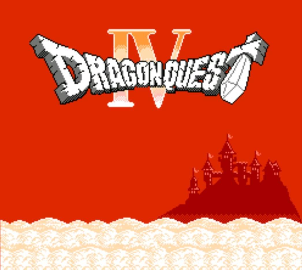 初心者がRPGの基礎を学べる、凄すぎるファミコン『ドラゴンクエスト4』の完成度【ヤマグチクエスト・コラム】の画像001