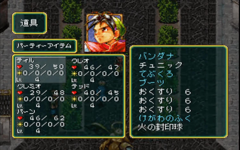「ドラクエ2の先の意外な展開」だけじゃない! RPG好きが待ちわびる「続きが気になる」超名作の画像002