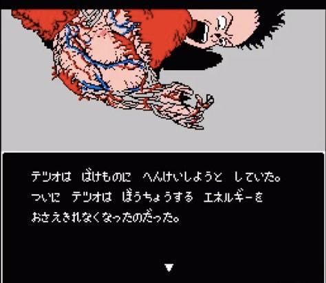 転んで即死!刺されて即死!コロナで話題『AKIRA』のファミコン版は超理不尽ゲームだった【フジタのコラム】の画像008
