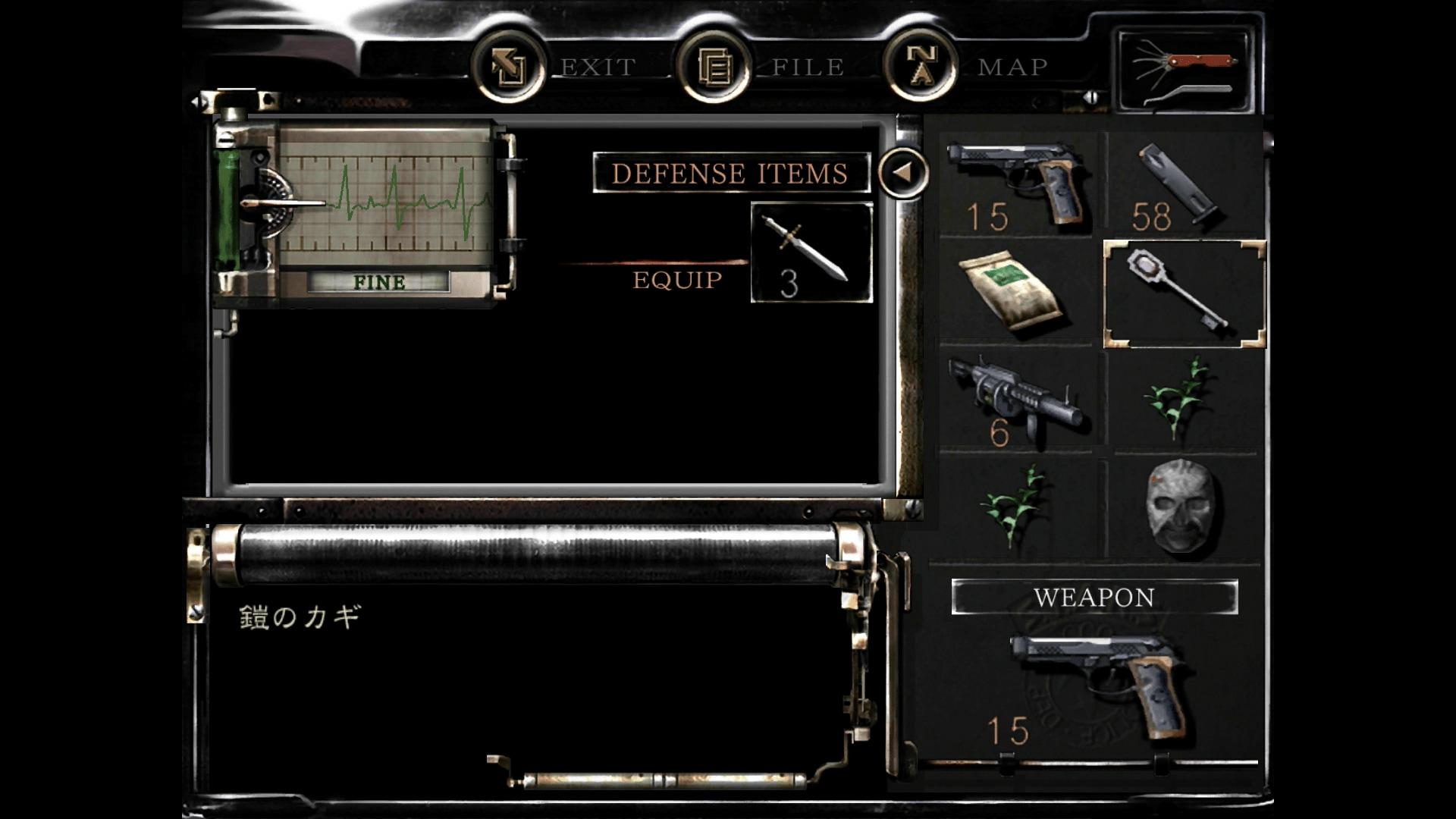 """ゲームキューブ20周年!『バイオハザード』リメイク版は原点を超越した""""バイオシリーズ最恐""""の傑作だった?の画像007"""