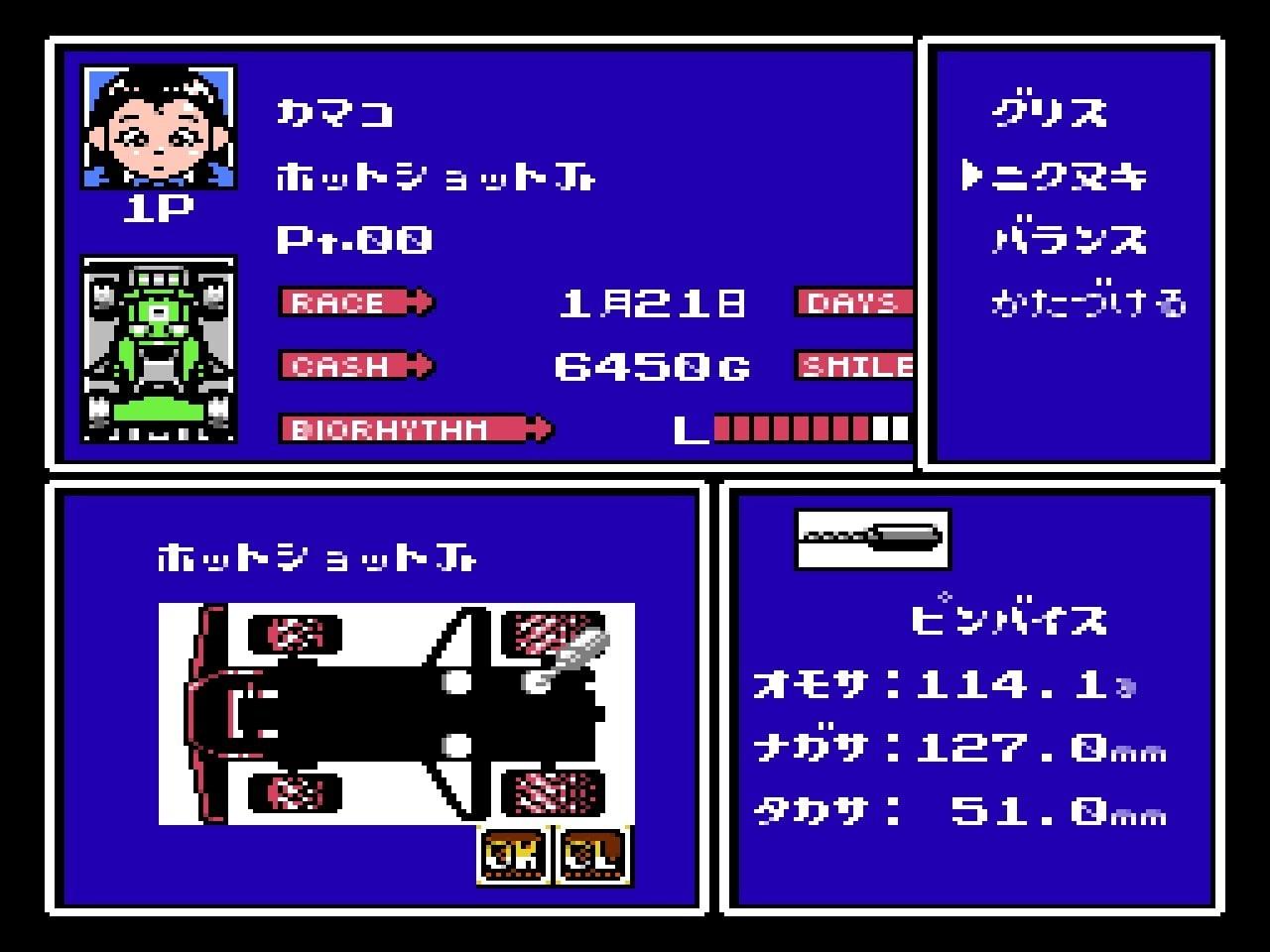 『ダッシュ四駆郎』世代を直撃! ファミコン『レーサーミニ四駆 ジャパンカップ』の意外性のある面白さの画像005