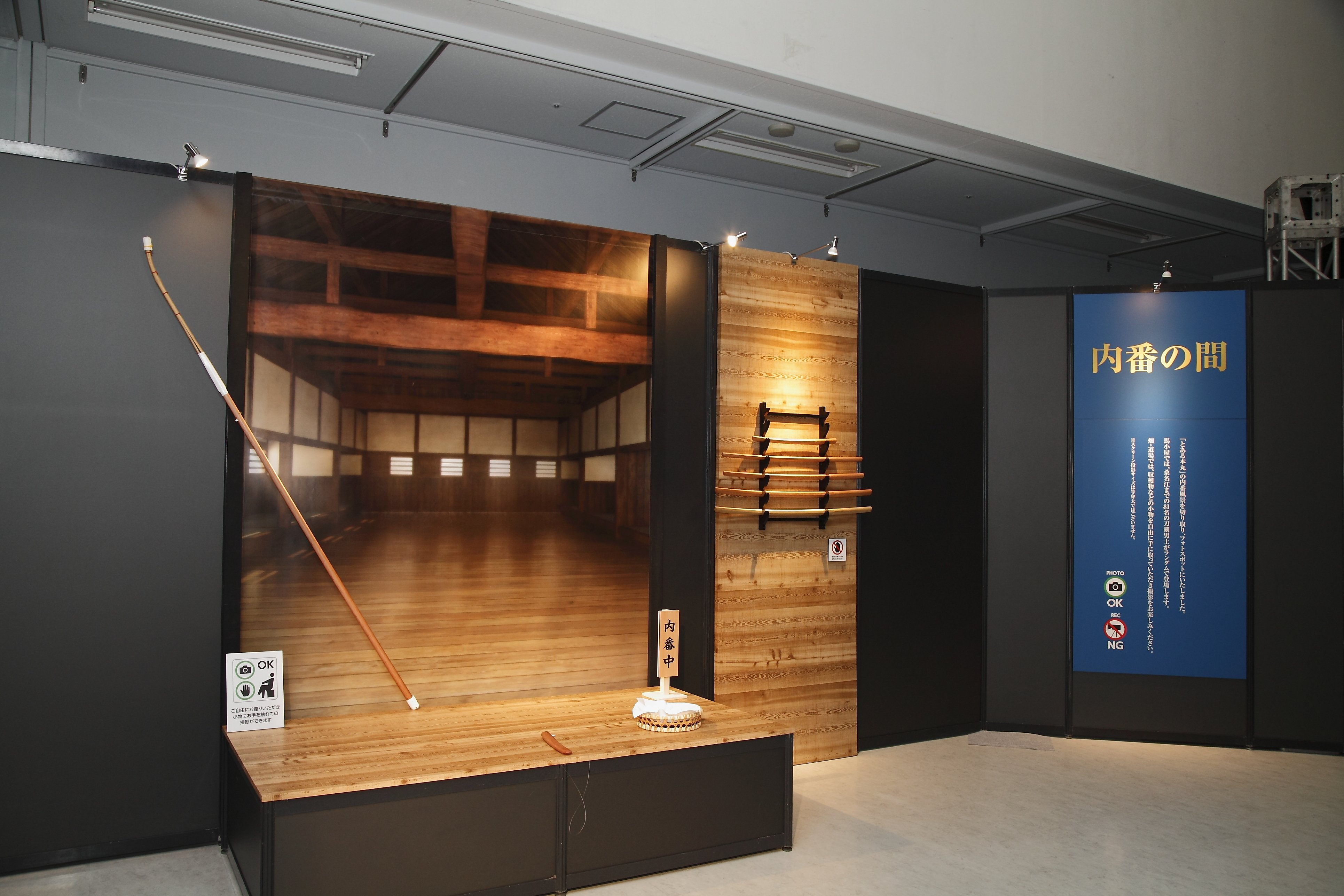「刀剣乱舞-本丸博-2020」刀剣男士のすべてが分かるイベントに潜入!の画像006