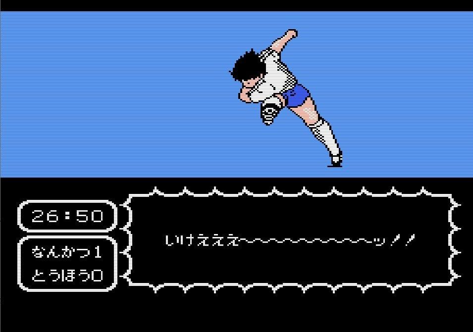 ファミコン『キャプテン翼』予想外の「斬新すぎるサッカーゲーム」に衝撃を受けた過去の画像004